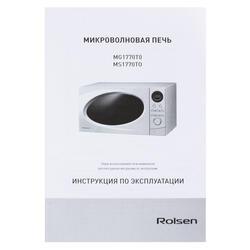 Микроволновая печь Rolsen MG1770TO белый
