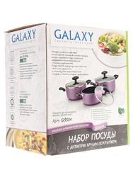 Набор посуды Galaxy 9504