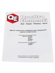 Маска сварочная Quattro Elementi SIGMA