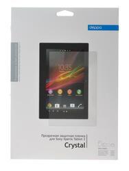 Пленка защитная для планшета Sony Xperia Tablet Z