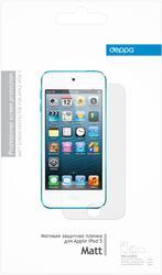 Пленка защитная Deppa для iPod 5 (Матовая)