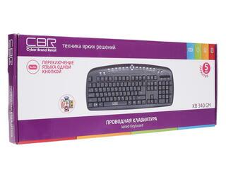 Клавиатура CBR KB 340