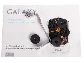 Электрошашлычница Galaxy GL2611 серебристый