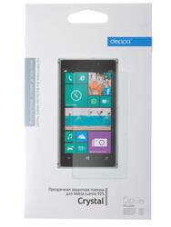"""4.5""""  Пленка защитная для смартфона Nokia Lumia 925"""