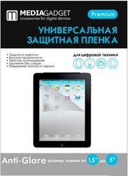 """Пленка защитная Media Gadget Premium универсальная 5"""" (Антибликовая)"""