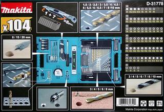 Универсальный набор Makita D-31778