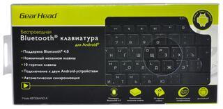 Клавиатура Gear Head KB7500ANDR