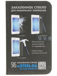 "4.5"" Защитное стекло для смартфона Sony Xperia E3"