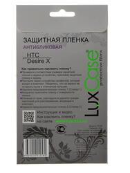 """4""""  Пленка защитная для смартфона HTC Desire X/X Dual"""