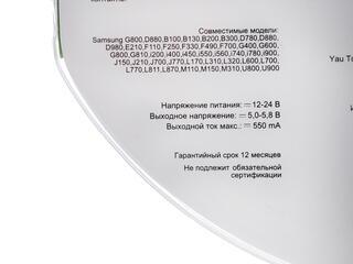 Автомобильное зарядное устройство Vertex D880/G600