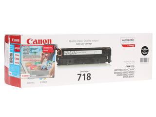Картридж лазерный Canon 718