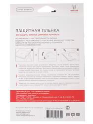 Пленка защитная для планшета Lenovo IdeaTab 2 A8-50