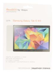 Пленка защитная для планшета Samsung Galaxy Tab S 10.5'