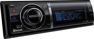 Автопроигрыватель Kenwood KDC-BT92SD
