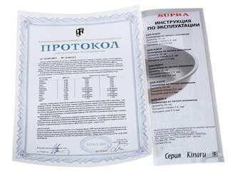 Сковорода Supra SAD-K261F Kinaru