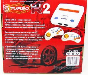 Игровая приставка Simba's Junior Turbo GTR II + 260 различных игр