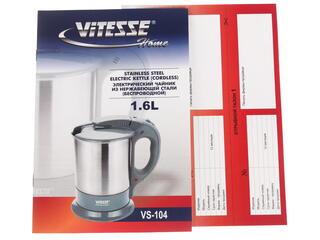 Электрочайник Vitesse VS-104 серебристый