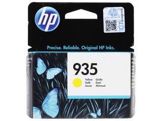 Картридж струйный HP 935 (C2P22AE)
