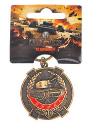 Брелок World Of Tanks - Медаль Бурды