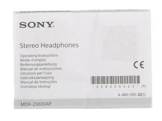 Наушники Sony MDR-ZX610APW