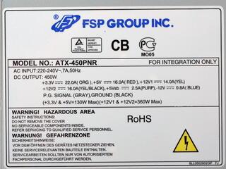 Блок питания FSP PNR 450W [ATX-450PNR]