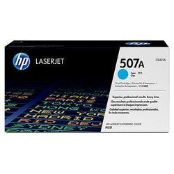 Картридж лазерный HP 507A (CE401A)