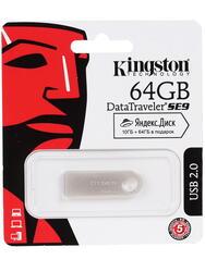 Память USB Flash Kingston DataTraveler SE9 DTSE9H 64 Гб