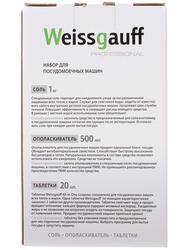 Таблетки для посудомоечных машин Weissgauff WG-9103
