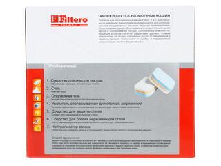 Таблетки для посудомоечных машин Filtero 701