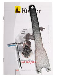 Углошлифовальная машина Kolner KAG 180/1800