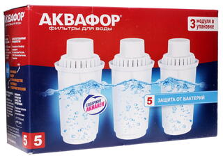 Кассета для фильтра Аквафор B100-5