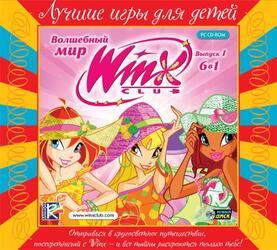 """[180672] Игра """"Лучшие Игры для Детей. Winx Club. Волшебный мир Выпуск 1. 6 в 1"""""""