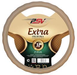 Оплетка на руль PSV EXTRA Fiber бежевый