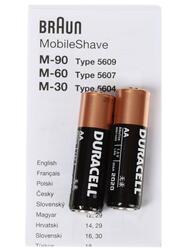 Электробритва Braun M-60 MobileShave