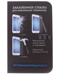 """4.5"""" Защитное стекло для смартфона Samsung SM-G355 Galaxy Core 2"""