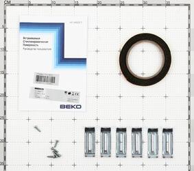 Электрическая варочная поверхность Beko HIC64503TX