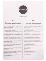 Стеклянная посуда Supra SHG-0226Кit