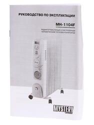 Масляный радиатор Mystery MH-1104F белый