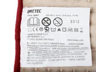 Электрогрелка Imetec 16057 бежевый