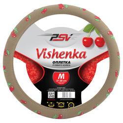 Оплетка на руль PSV VISHENKA бежевый