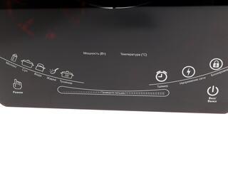Плитка электрическая Supra HS-702I черный