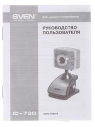 Веб-камера Sven IC-730