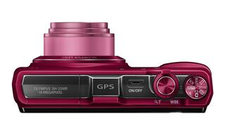 Компактная камера Olympus SH-25MR Red