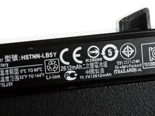 """15.6"""" Ноутбук HP 250 черный"""