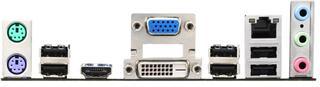 Плата MSI A55-G41 PC Mate Socket-FM2+ AMD A55 DDR3 ATX AC`97 8ch(7.1) GbLAN SATA2 VGA+DVI+HDMI PCI