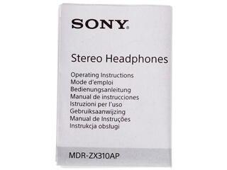 Наушники Sony MDR-ZX310APW