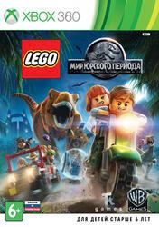 Игра для Xbox 360 LEGO Мир Юрского Периода