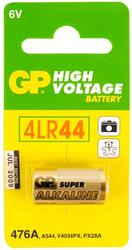Батарейка GP 476A-BC1