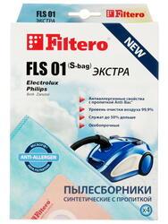 Мешок-пылесборник Filtero FLS 01 Экстра