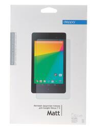 Пленка защитная для планшета Nexus 7 II